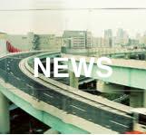 MOTORWAY_NEWS_45.png
