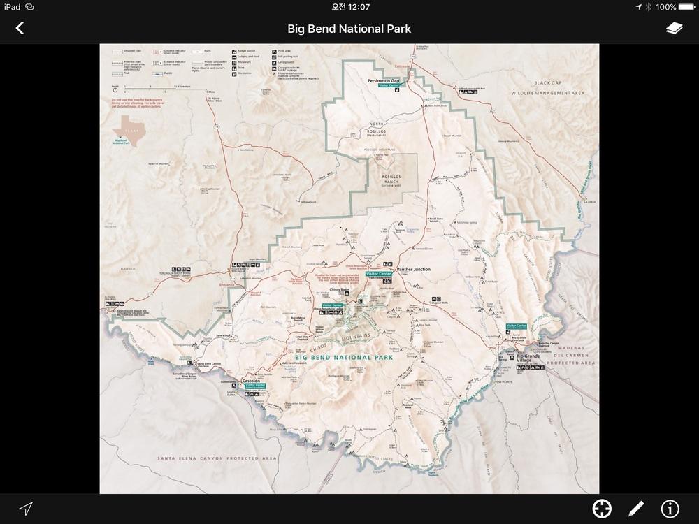 내일 도착할 Big Bend National Park 지도. Big Bend National Park map.