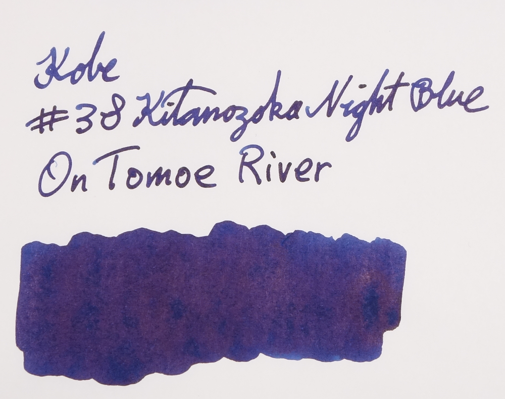Photo - Tomoe River.png
