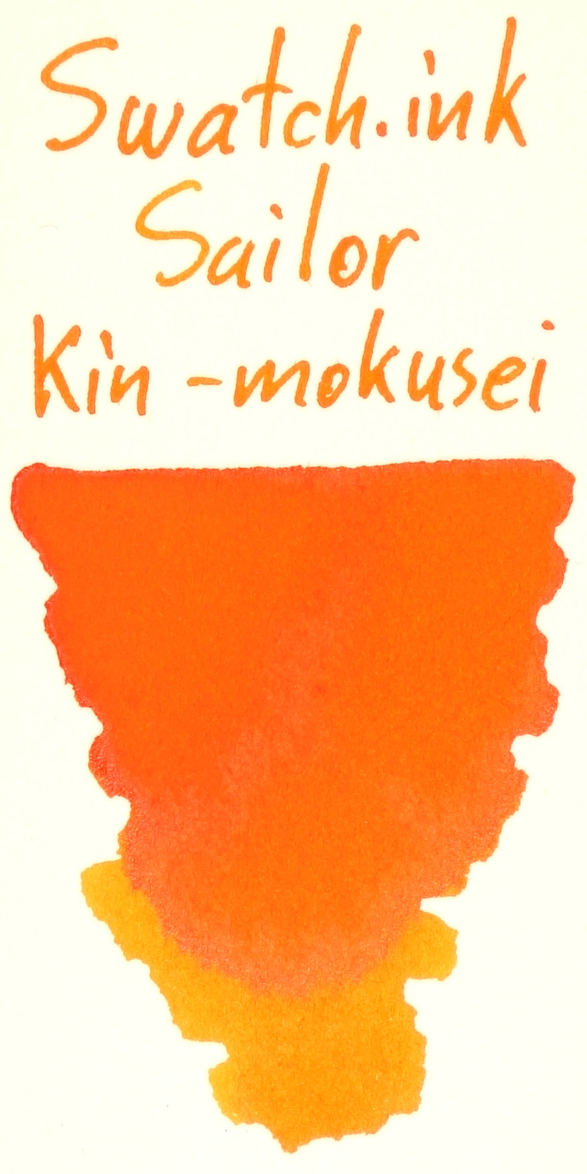 Sailor Kin-mokusei Swatch.ink.JPG