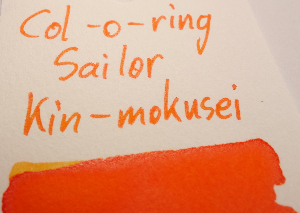 Sailor Kin-mokusei Sheen Col-o-ring.JPG