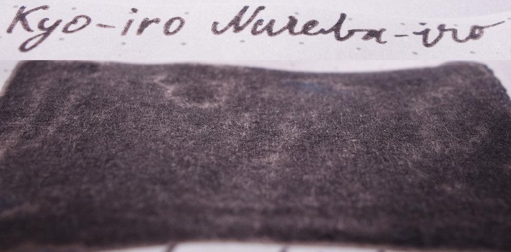 Kyo-iro Nureba-iro (Rhodia)
