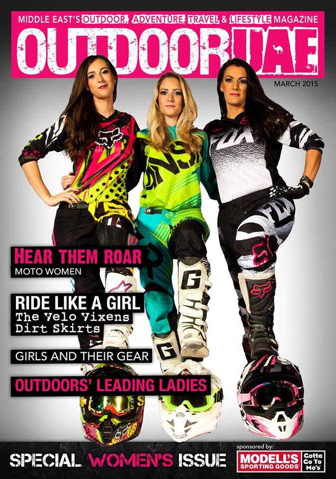 Outdoor UAE, Women's Issue - March 2015