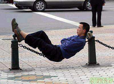 Chinese sleeping funny places