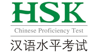 HSK study game