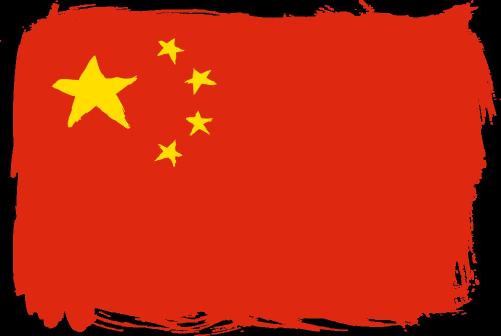 flag-of-china.png