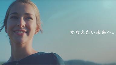 KYOSERA_kigyo.jpg