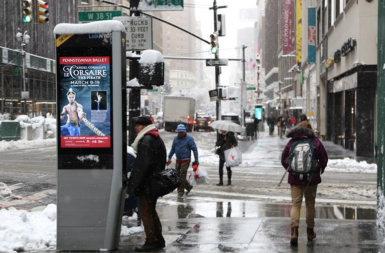 Digitally displayed ad for Link NYC, Theatre District, New York City