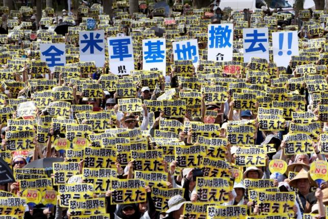 Protests in Japan
