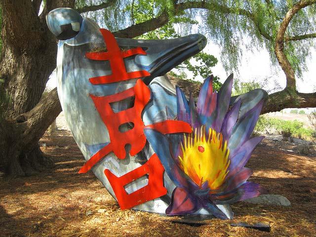 JoyMBSConcreteSculpture.jpg