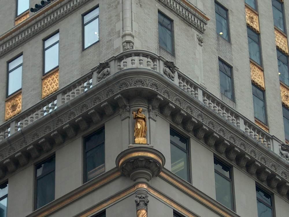730 5th Avenue, NYC