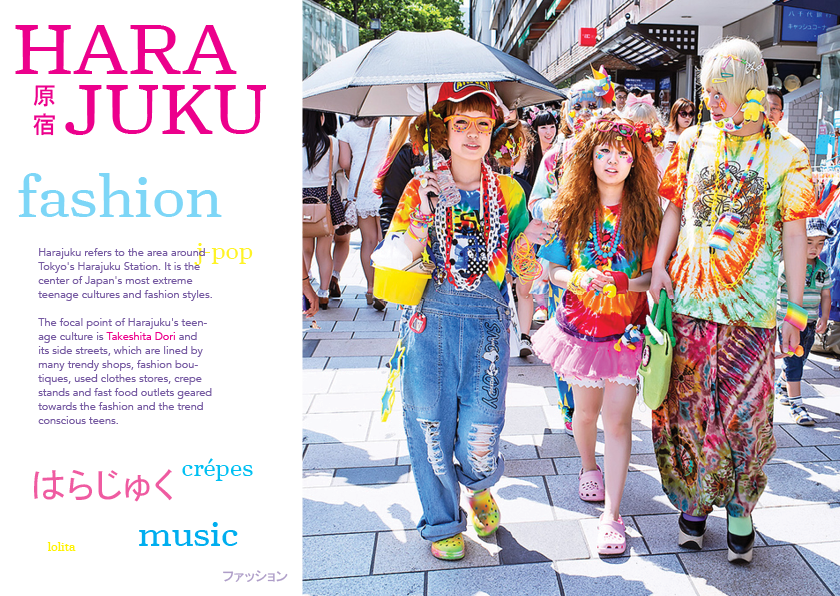 2016-12 Final Tokyo Booklet8.png