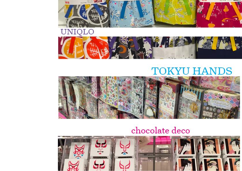 2016-12 Final Tokyo Booklet5.png