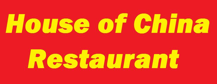 House Of China.JPG