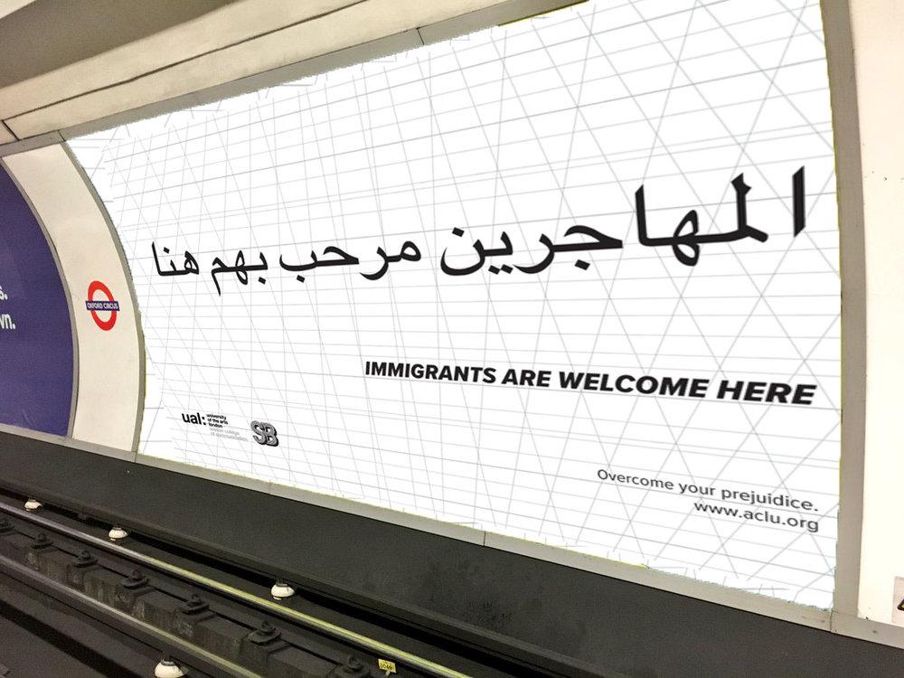 Immigration Reform Advertisements