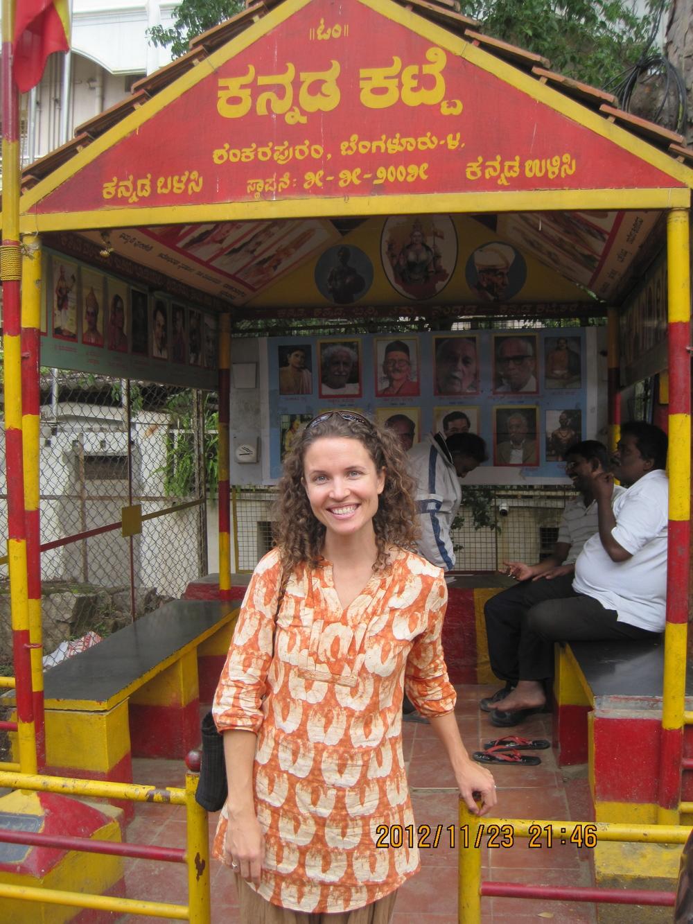 kannada shed.jpg