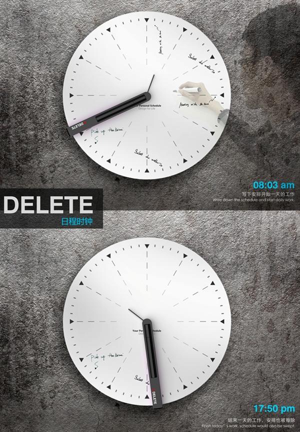 Delete My Schedule