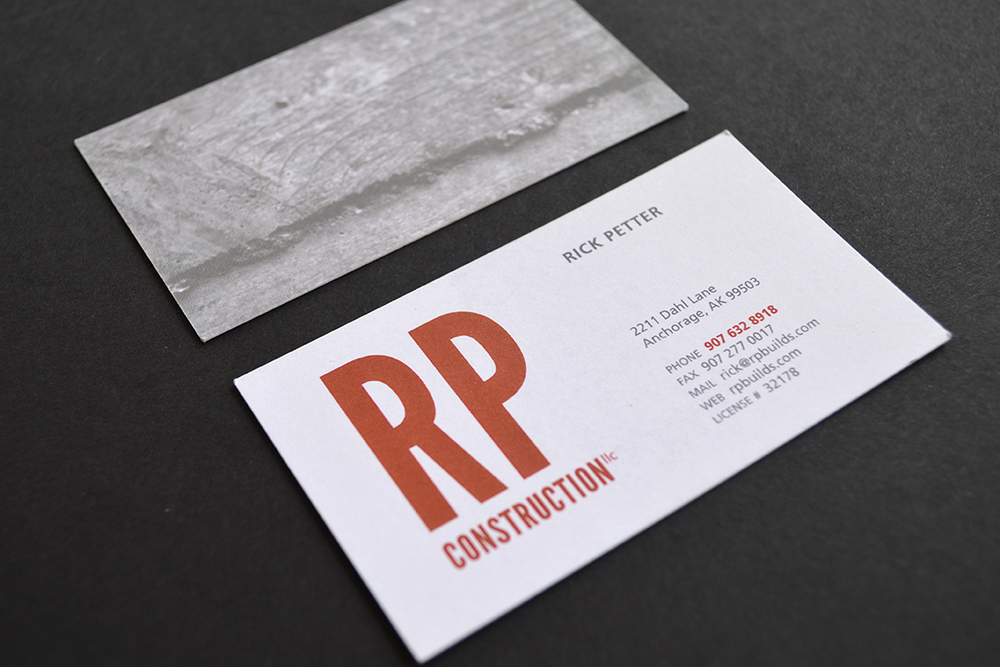 rp_business_card2.jpg