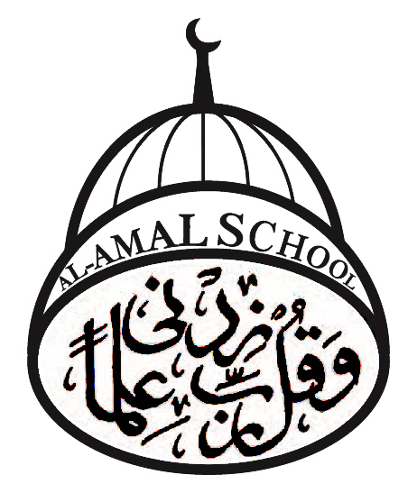 Al-Amal-Logo.jpg