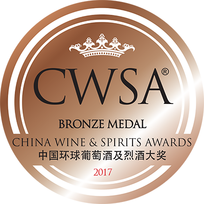 CWSA-2017-Bronze-Low-Res.png