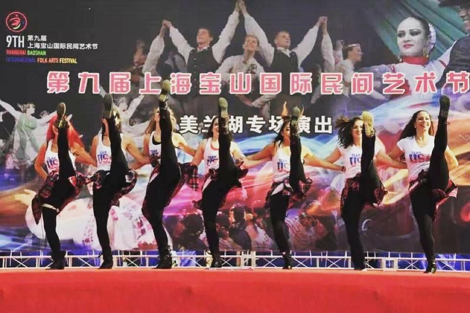 Baoshan cultural festival Team USA