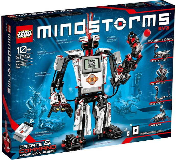 Mindstorms box.jpg
