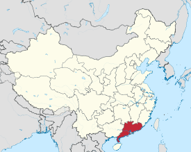 Guangdong (credit: wikipedia.org)