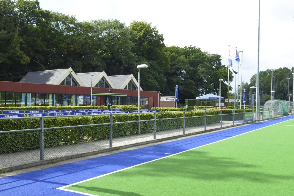 Wijkraad-Banner-Foto-001_3.JPG