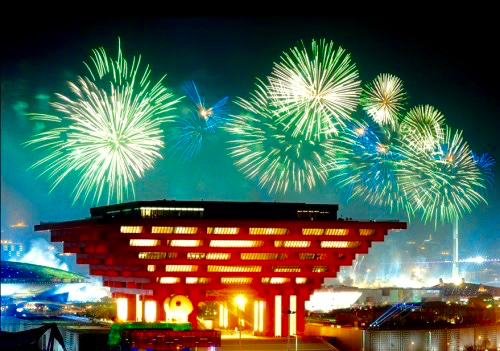 SHANGHAI EXPO is a five part series about the world class designers of the biggest world's fair to date.