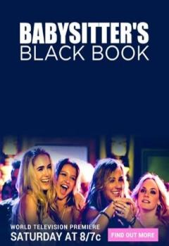 Babysitters-Black-Book.jpg