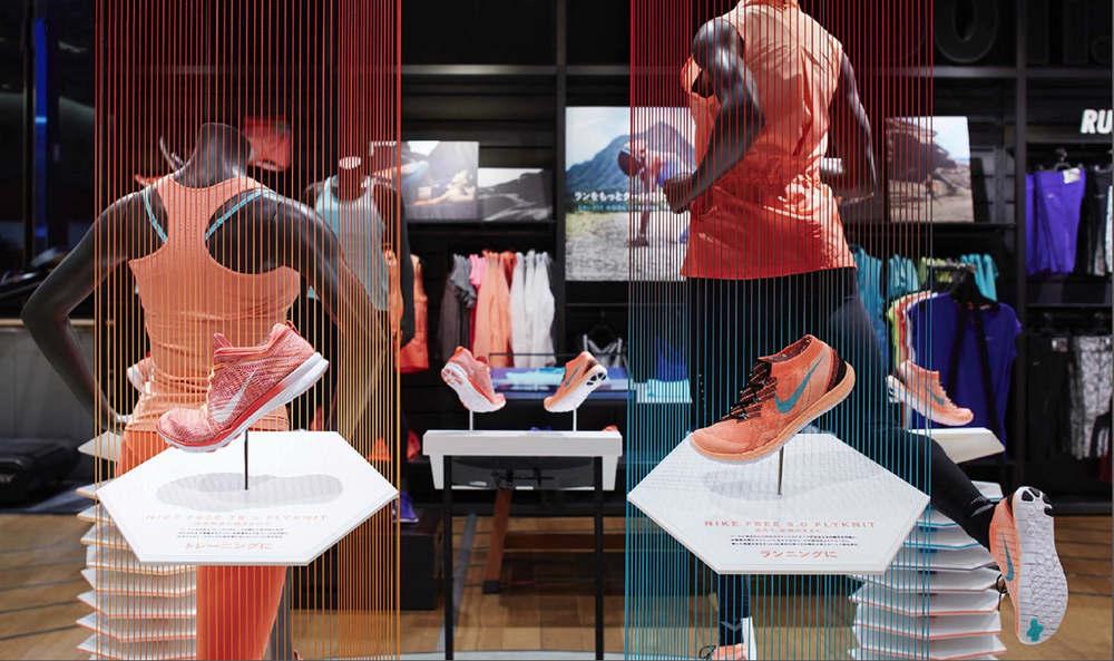 NikeFreeFlyknit_Harajuku_IZ_02-copy_1600_c.jpg