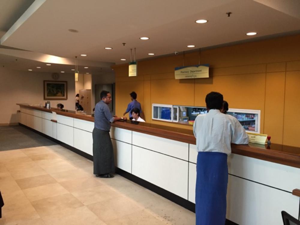Pun Hlang Siloam Hospital Reception Front Desk