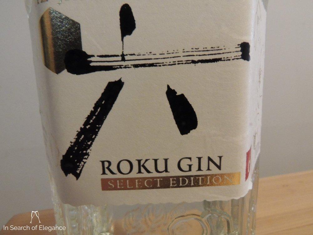 Roku Gin 1.jpg