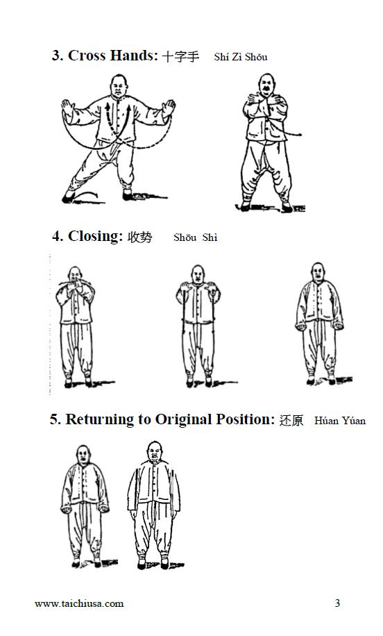 Look Great Feel Great with Tai Chi Chuan