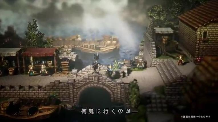 Project Octopath Traveler, developed by Square Enix