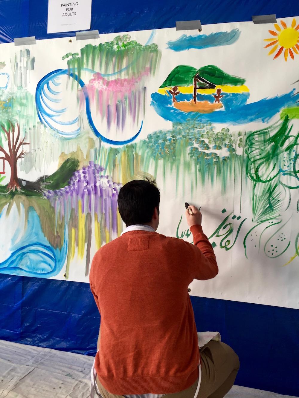 vicuni persian writing 2016.jpg