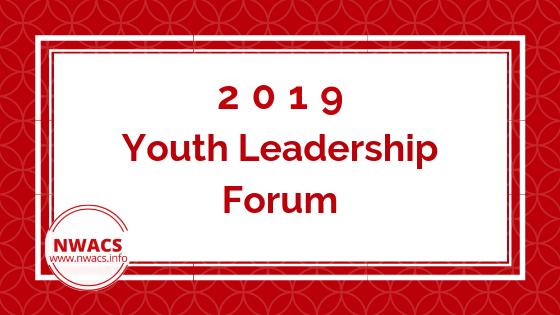 2019 Youth Leadership Forum