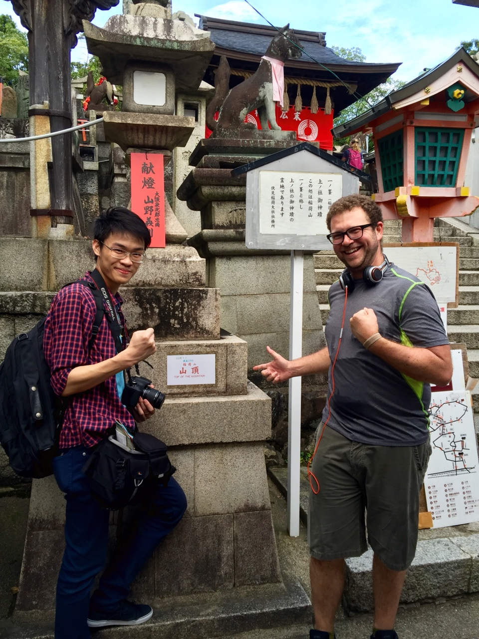 Kyoto, Japan    Found our way to the top of Mt. Inari!