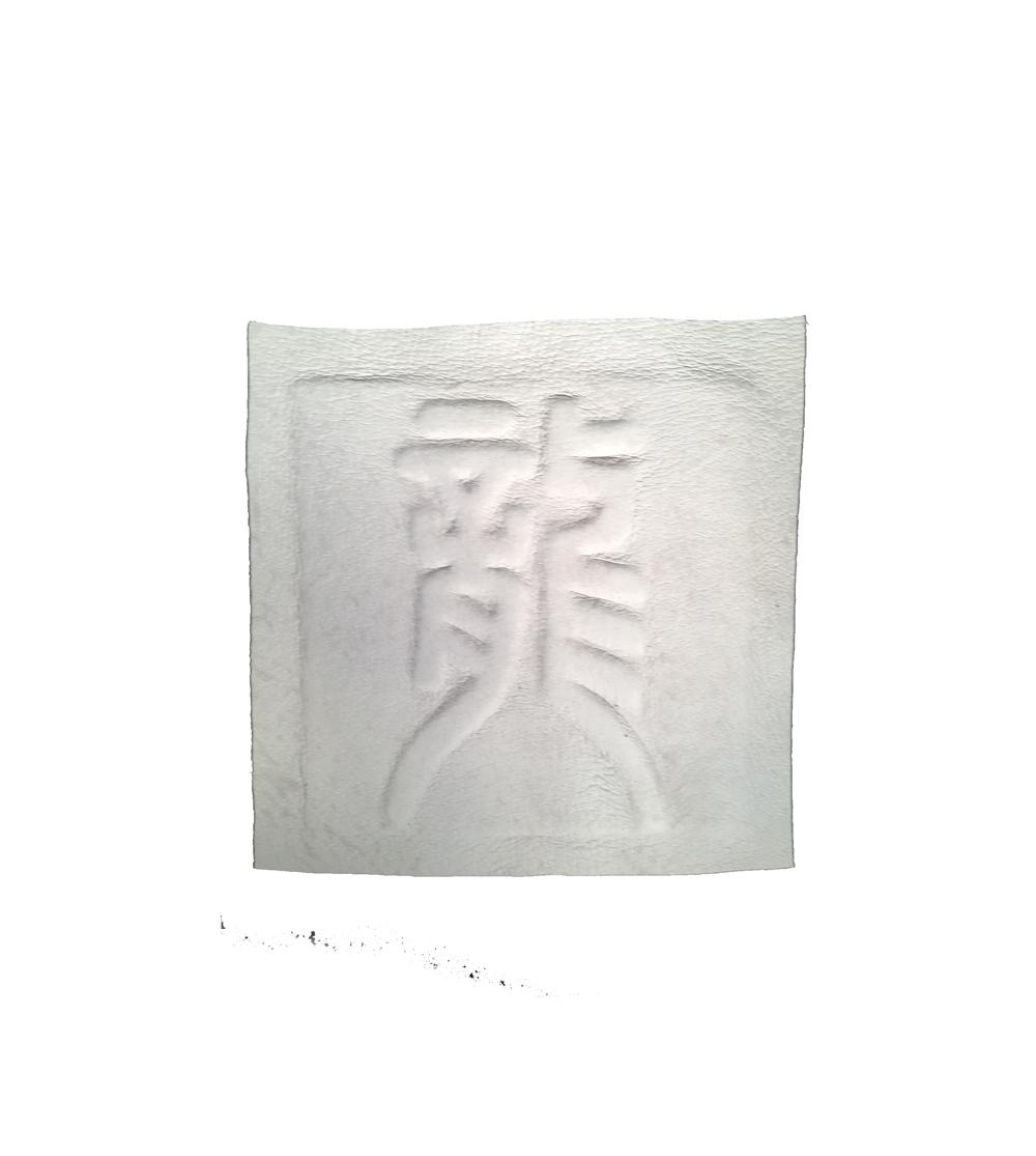 IMG_4891副本.jpg