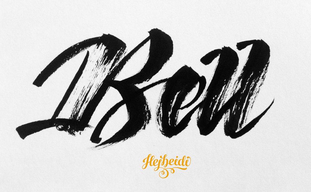 02_Bell_Hejheidi.jpg