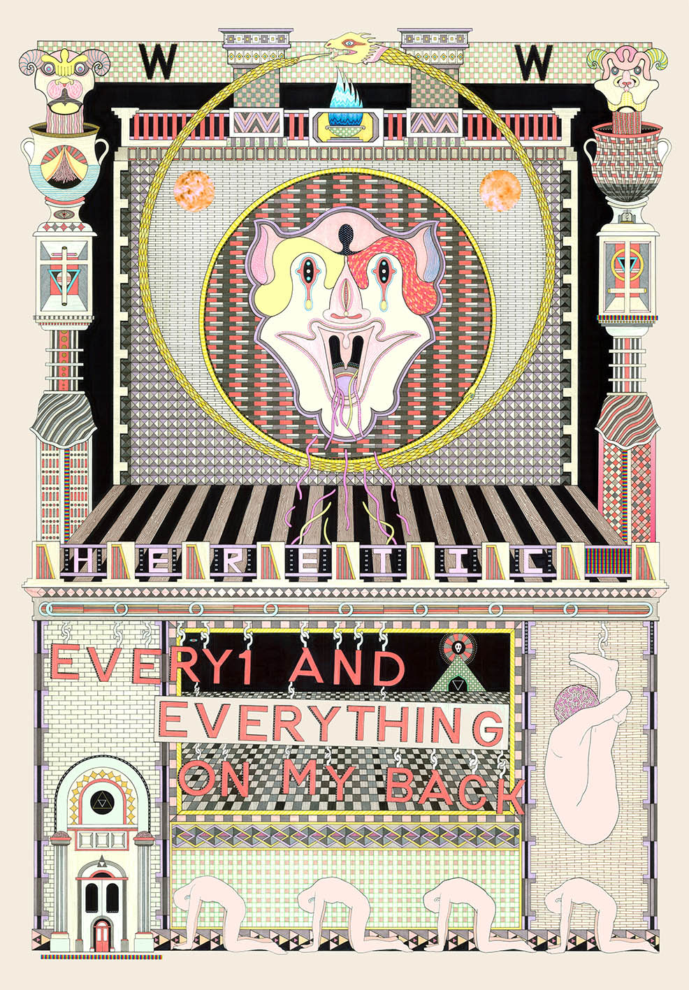 Every1 + Everything on My Back, 2013