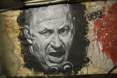 Image: Benyamin Netanyahu, painted portrait DDC_1558 // Thierry Ehrmann // Organ Museum