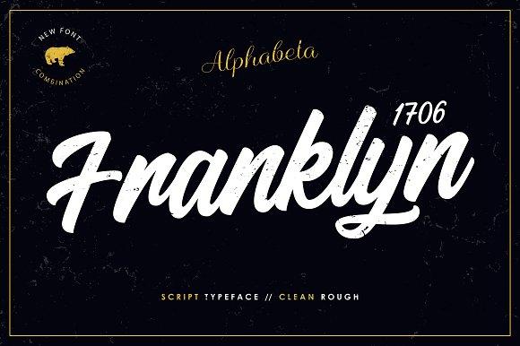 Habib Franklyn.jpg
