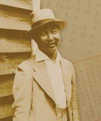 Lōa Hô (1894-1943)