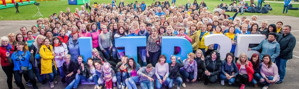 On September 16, 2017 LTP celebrated 25 years anniversary. The unforgettable party was held in Lithuania