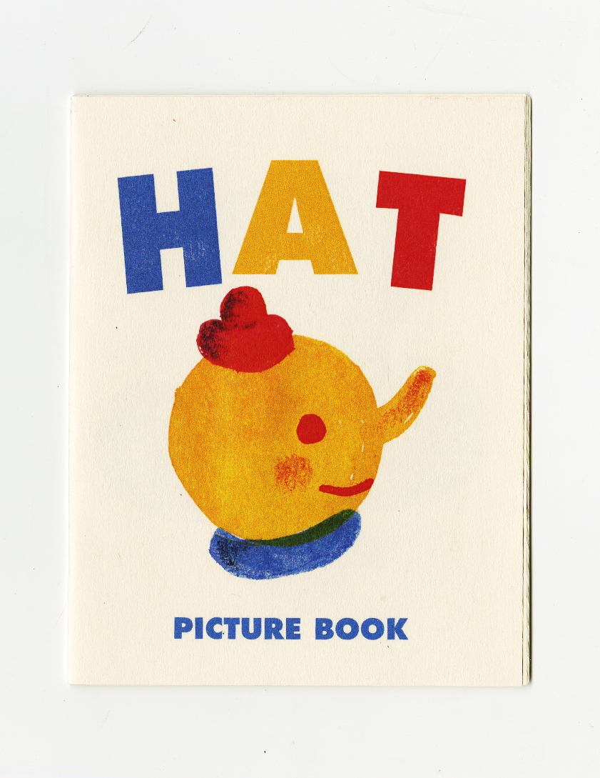 HAT Picture Book (2014)