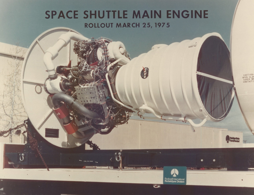 Space Shuttle Main Engine Rollout 1975.jpg