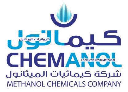 chemanol-logo.jpg