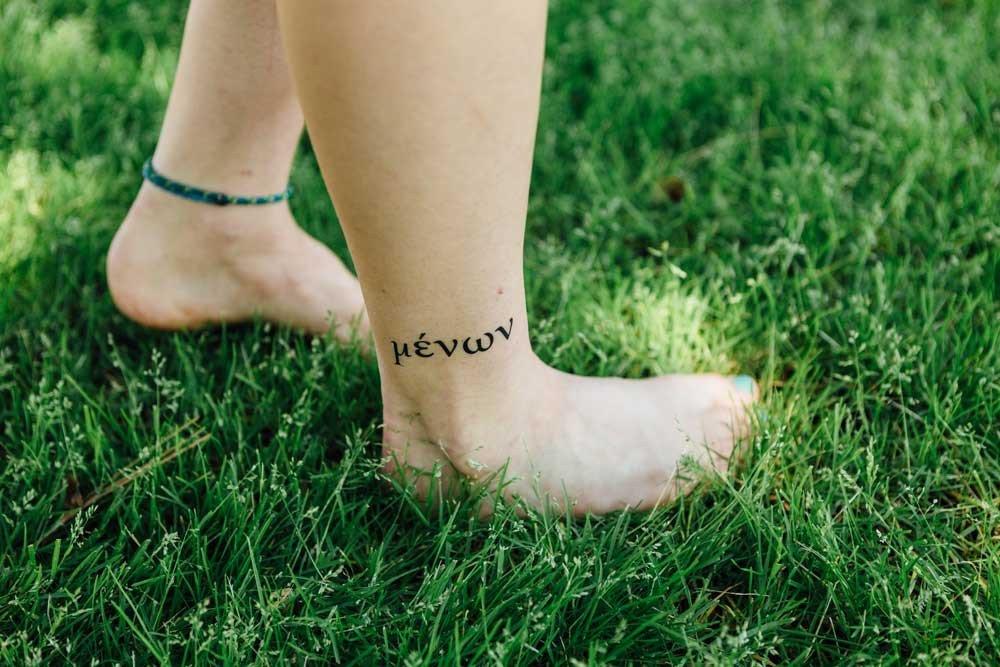 Greek Temporary Tattoo -μένων : Abide
