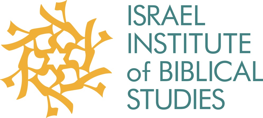 israel-institute-of-biblical-studies